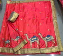 Red Sana Bhahubali Silk Saree With Blouse