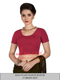 Biking Red Colour Half Plain Sleeves Wholesale Readymade Blouse