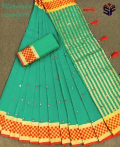 Rama Color Kota Cotton Supernet With Mirror Work Saree