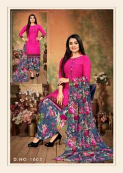 Pink Blue Patiala Dress Materials Design No. - 1003