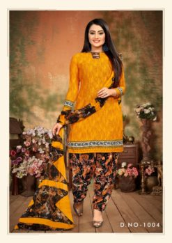 Orange Brown Patiala Dress Materials Design No. - 1004
