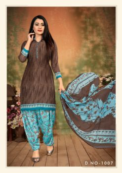 Brown Blue Patiala Dress Materials Design No. - 1007